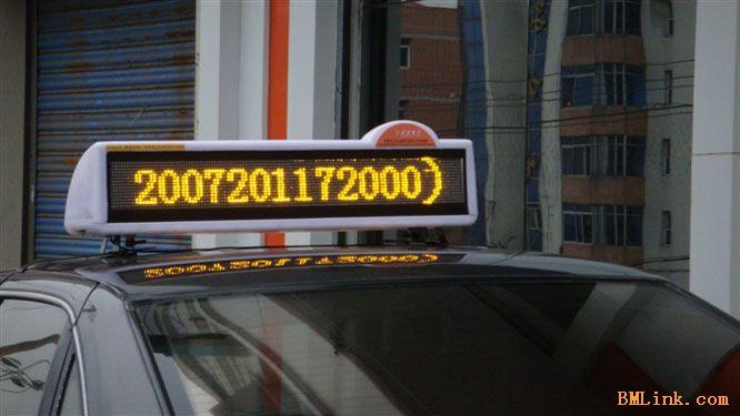 供应出租车LED广告屏
