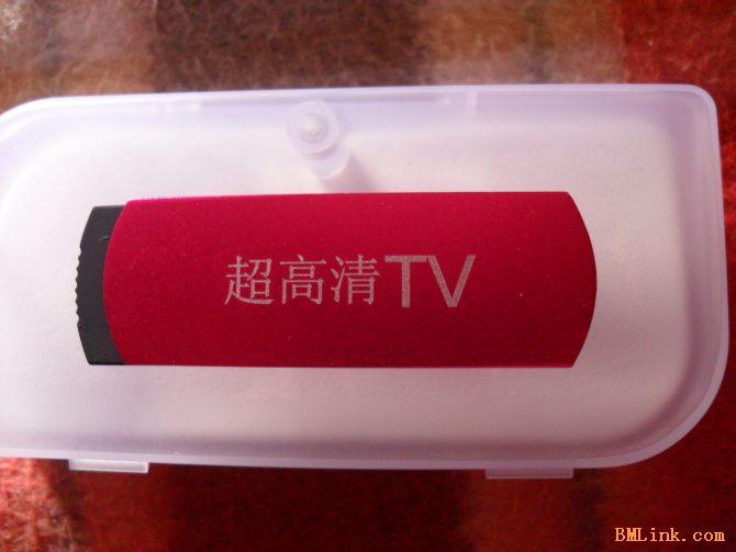 供应高清网络电视棒