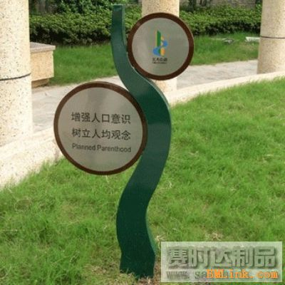 淳安县千岛湖城区主干线交通旅游标志,标识设置工程(一期)监理招标