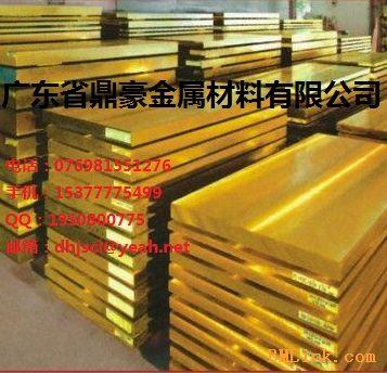 无铅黄铜板广东鼎豪直销C2600黄铜板,C2400黄铜板厂家