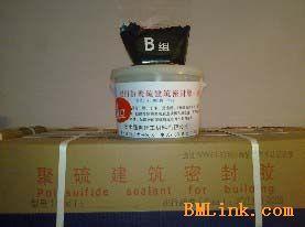 供应南昌聚硫建筑密封胶&管道密封胶JC483-92行业标准