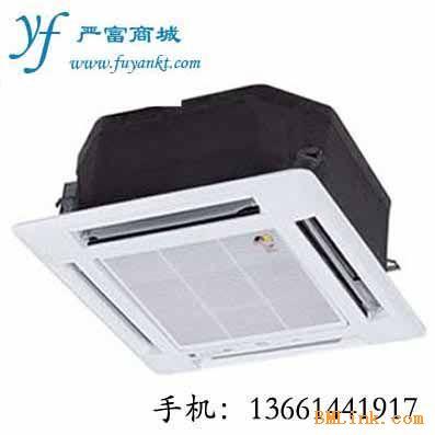 海尔空调价格吸顶式天花嵌入式KFRD-120QW/6302K