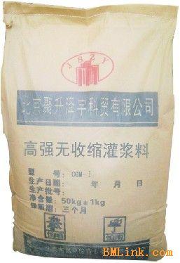 华南地区供应CGM高强无收缩灌浆料
