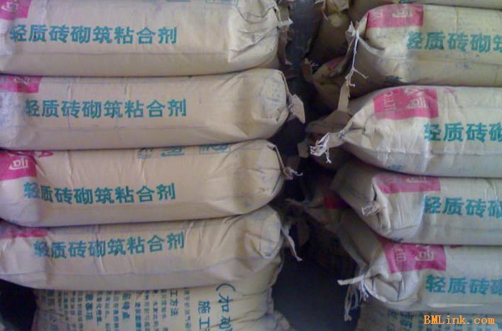 供应轻质砖粘合剂 加气块砌筑砂浆