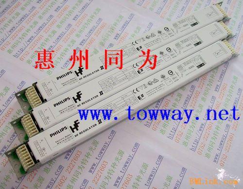 飞利浦 HF R 424 T5 0 10V 调光电子镇流器 DALI