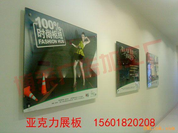 图库  公司名称:飞马腾龙广告装饰有限公司 公司简介:制作安装:亚克力