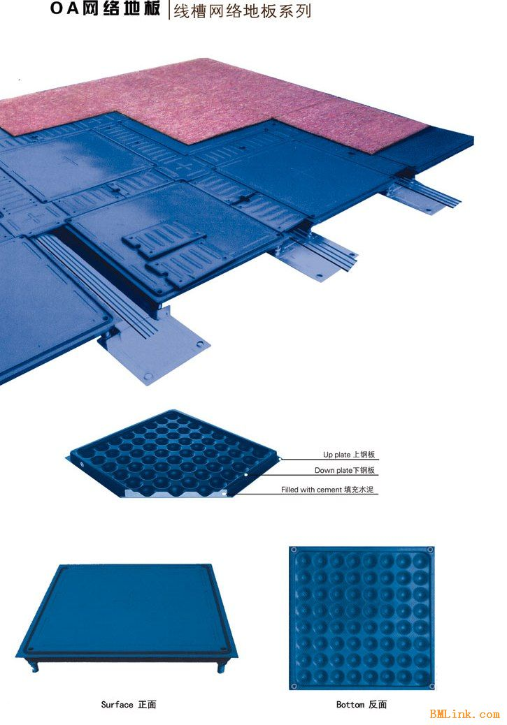 供应优质全钢网络活动地板办公楼架空地板