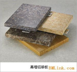 长沙氟碳铝单板|铝幕墙设计|铝单板安装