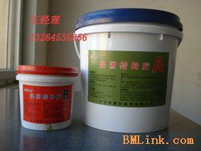 供应环氧型封缝胶厂家价格生产