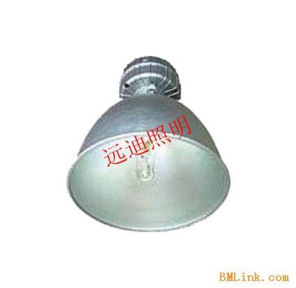供应运动场馆灯具(节能高顶灯)―厂家直销