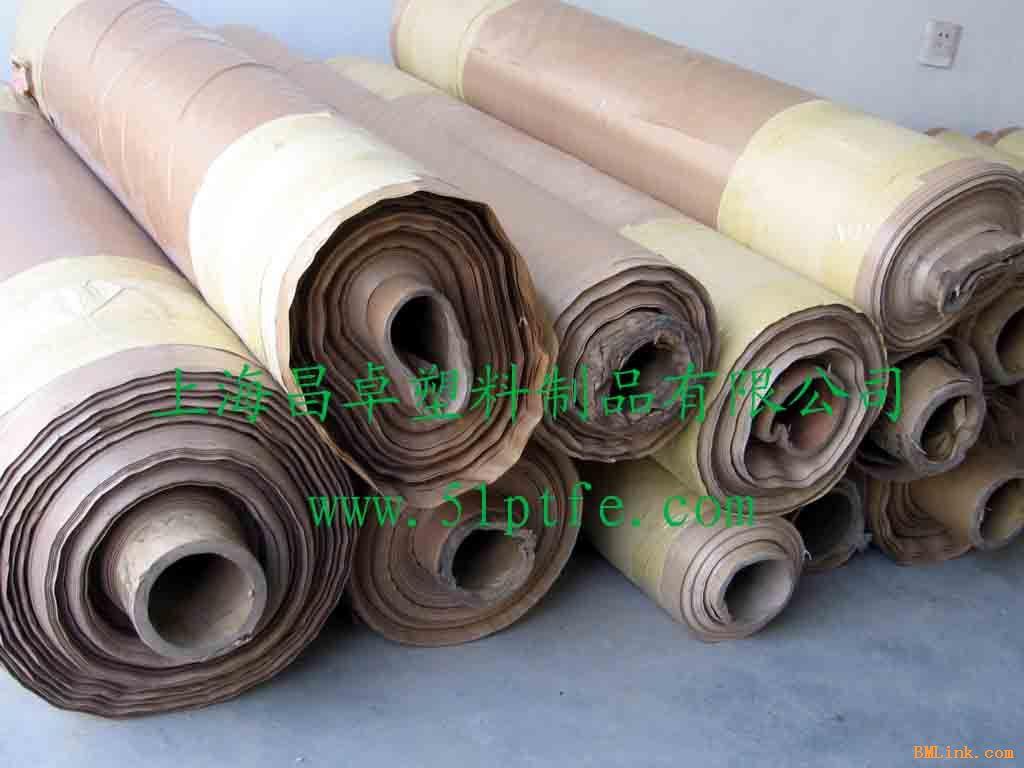 teflon cover fabric