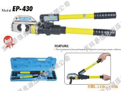 供应液压钳|压线钳|电缆压接钳图片