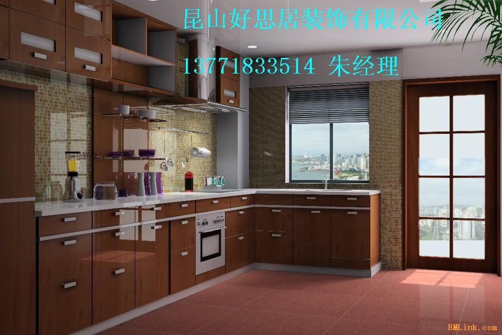 别墅厨房设计效