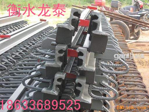 绥化Z-40型桥梁伸缩缝