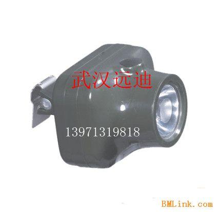 供应山西IW5110B固态强光防爆头灯�led头灯