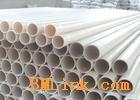 供应山阴县PVC穿线管,电线管,电缆管
