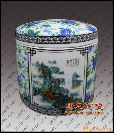 厂家生产供应陶瓷骨灰盒,陶瓷骨灰罐
