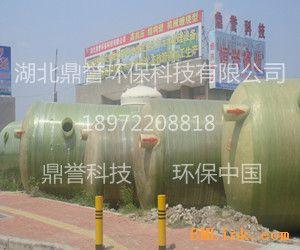 供应甘肃玻璃钢化粪池价格 图集 鼎誉厂家