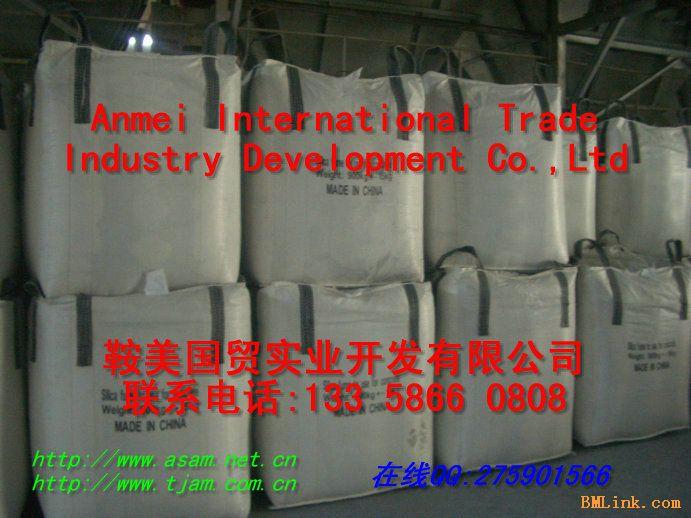 供应高标号混凝土专用微硅粉(硅灰)