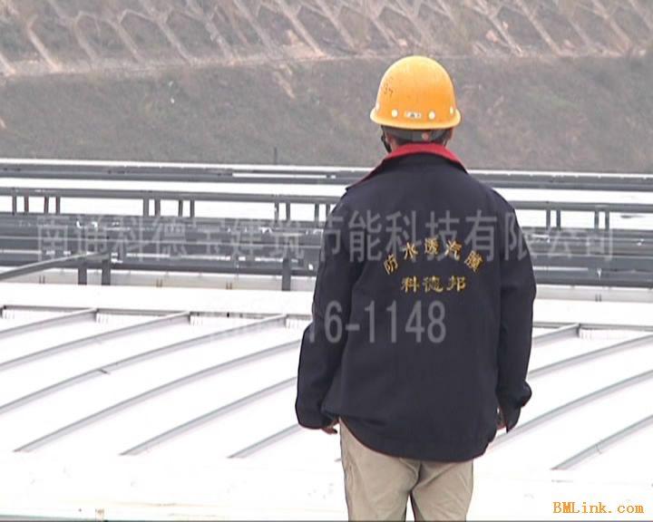 供应武汉会展中心屋面防护系统用科德邦0.49mm防水透气膜