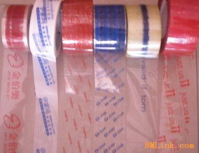 印刷胶带-【效果图,产品图,型号图,工程图】-中国建材