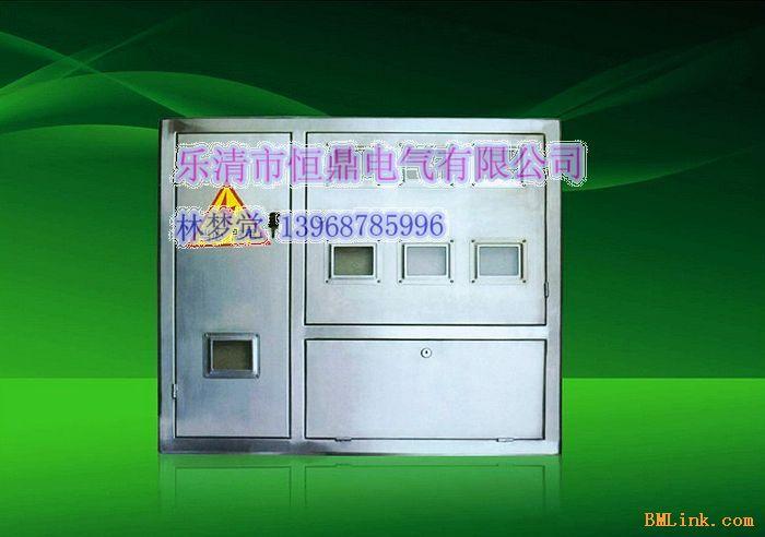 主营配电箱,基业箱,成套设备,电容柜,电表箱,电缆分接箱,端子箱