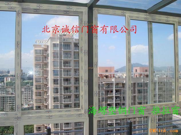 平开门,推拉窗,平开窗,组合门窗,圆弧窗以及各种彩色复膜塑钢门窗.
