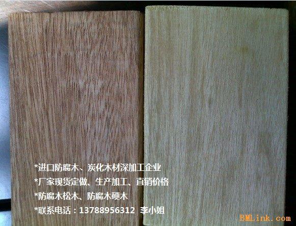 供非洲柚木板材柚木价格柚木地板料规格