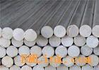 西南7075铝棒报价-材质(硬度)铝含量