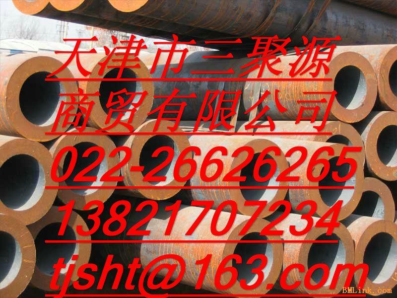 12cr1mov钢管厂家