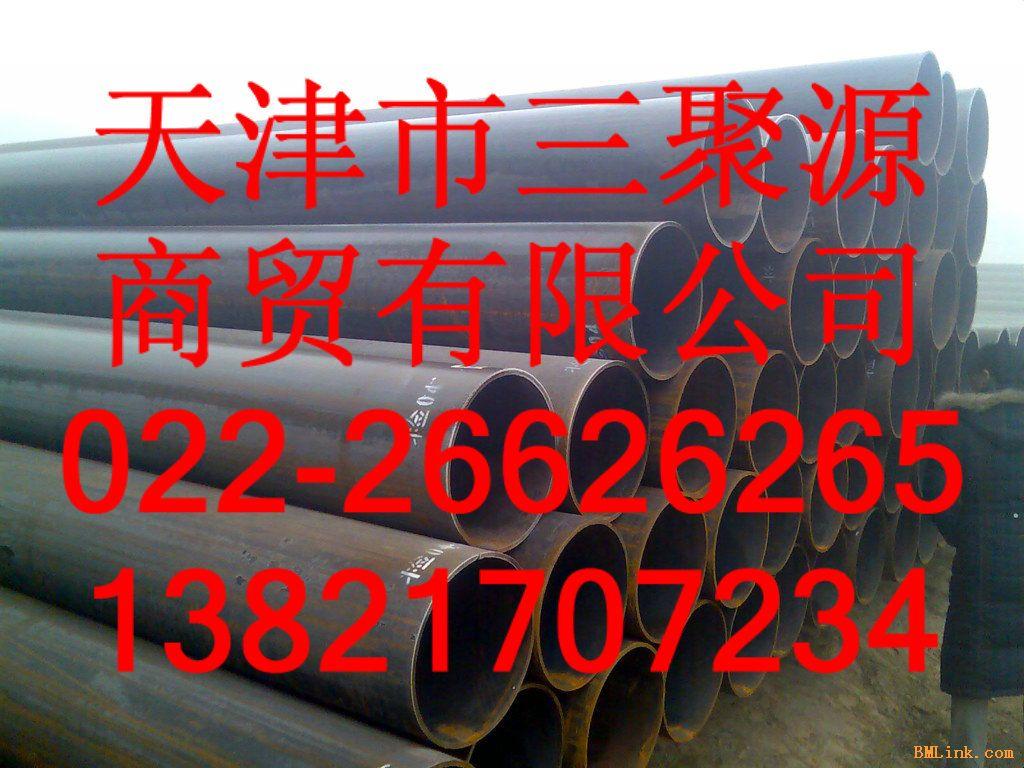 40cr大口径钢管报价