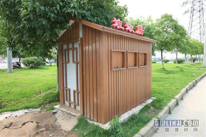 园林景观材料室外垃圾桶