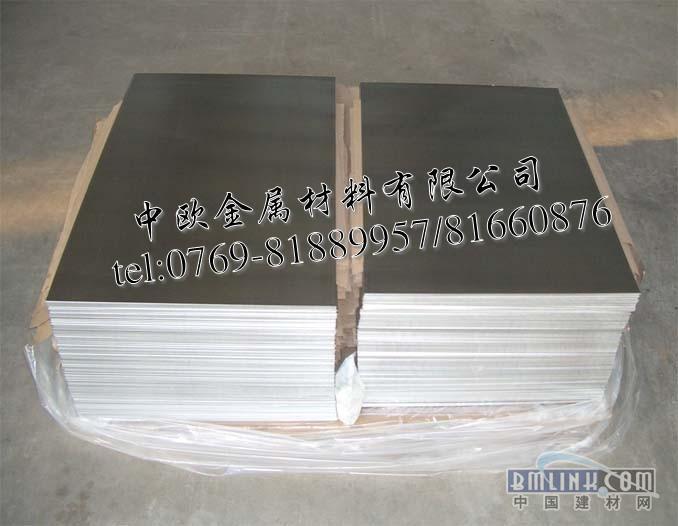 进口7075铝合金,7075进口铝棒价格日本进口铝材棒材