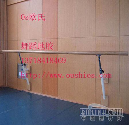 供应进口芭蕾练功房地胶、进口艺术舞蹈地胶