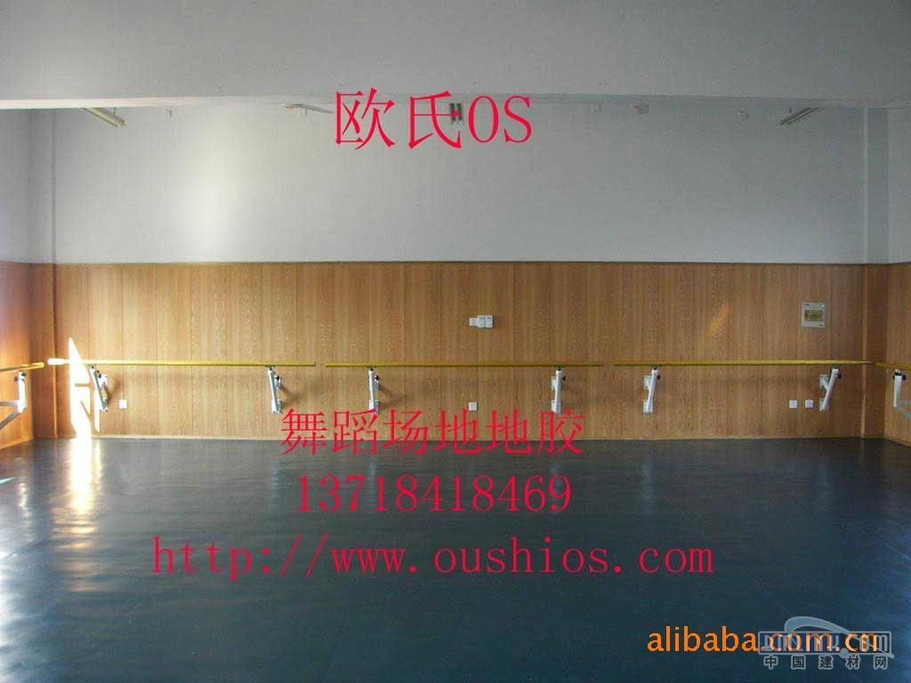 供应有没有不滑的舞蹈地板_防滑舞蹈地板_舞蹈用品批发