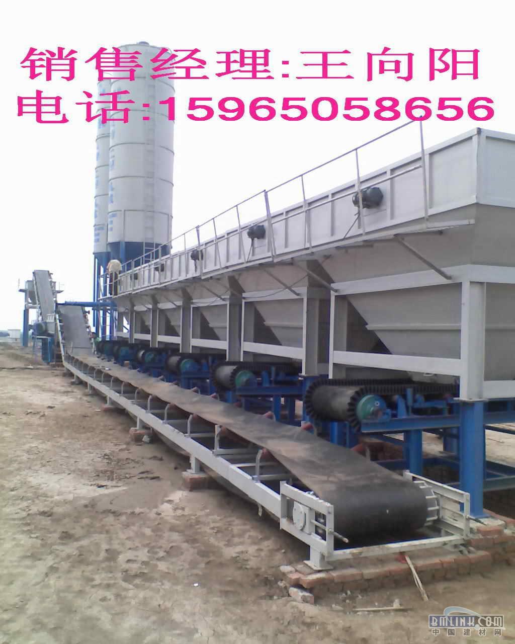 700稳定土拌和站配件价格厂家服务型号