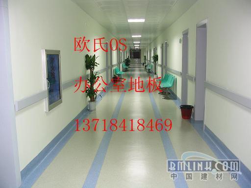 供应写字楼用地板,办公室用地板,办公室用地板价格