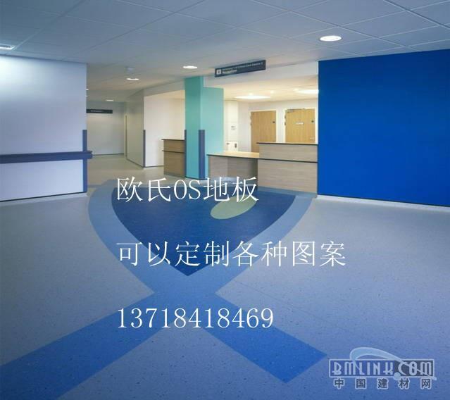 学校图书馆地胶,室内活动地板地板革、胶地板、塑料地板