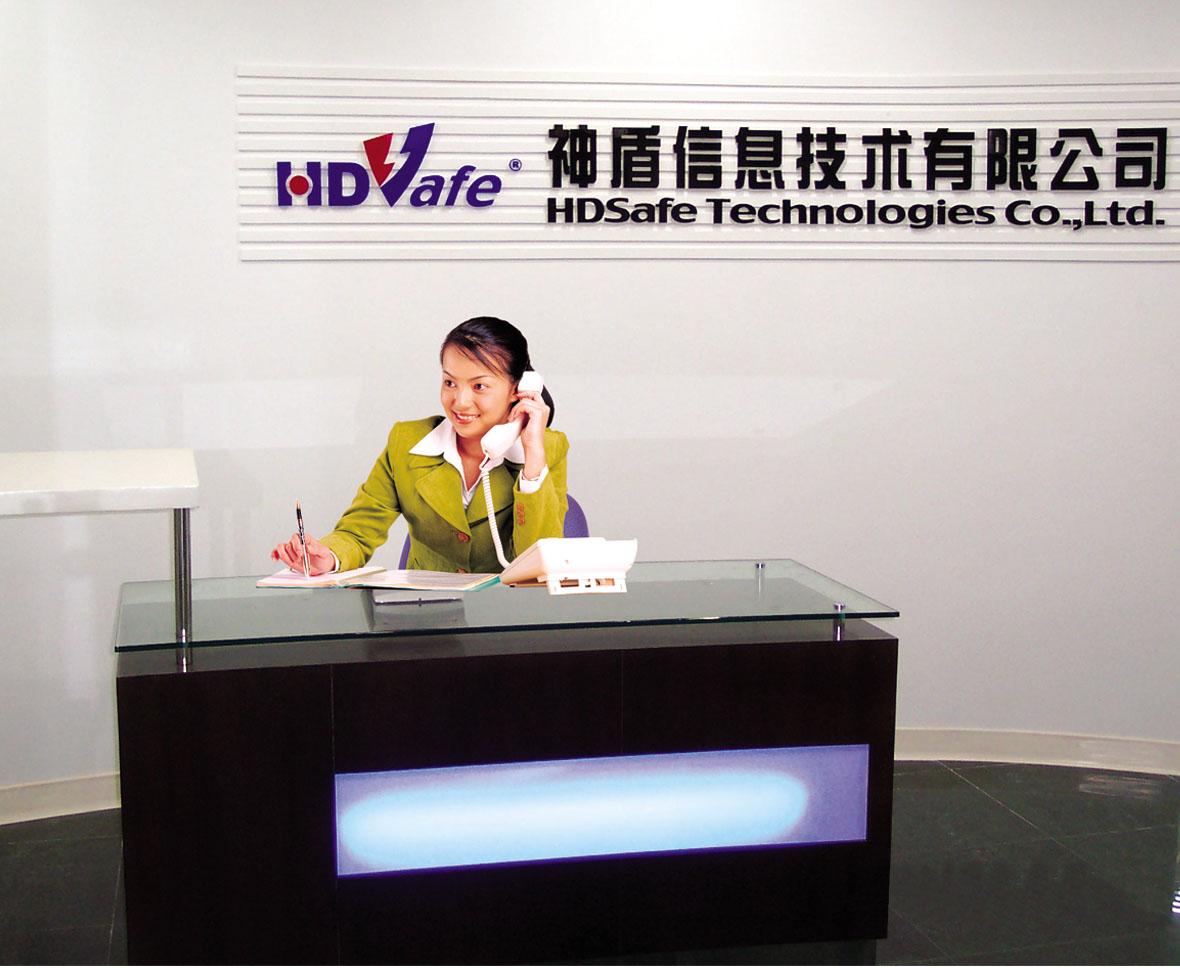 GEEO福州神盾信息技术有限公司