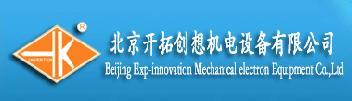 北京开拓创想机电设备有限公司