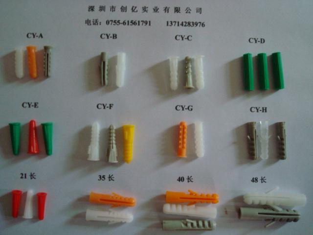 深圳塑胶膨胀管/6厘胶塞/8厘膨胀栓厂家