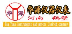 鹤壁市华源仪器仪表有限公司