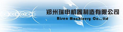 郑州瑞申喷射机制造公司