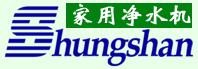重庆上善净水设备有限公司