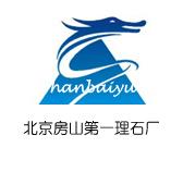 北京大石窝腾飞大理石雕刻有限公司