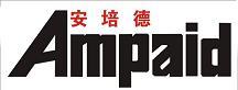 深圳市安培德照明电器有限公司