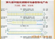 东莞市华强制冷设备厂