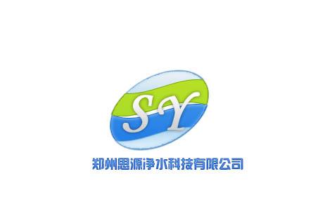 郑州思源净水科技有限公司