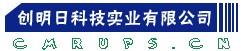 东莞市创明日科技实业有限公司