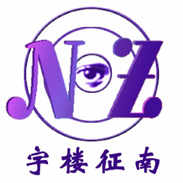 上海南征楼宇设备有限公司